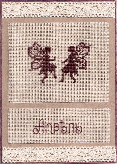 2 ШокоЛапка для natkaz (получена). 2010 Проект 'Весенняя открытка-2'