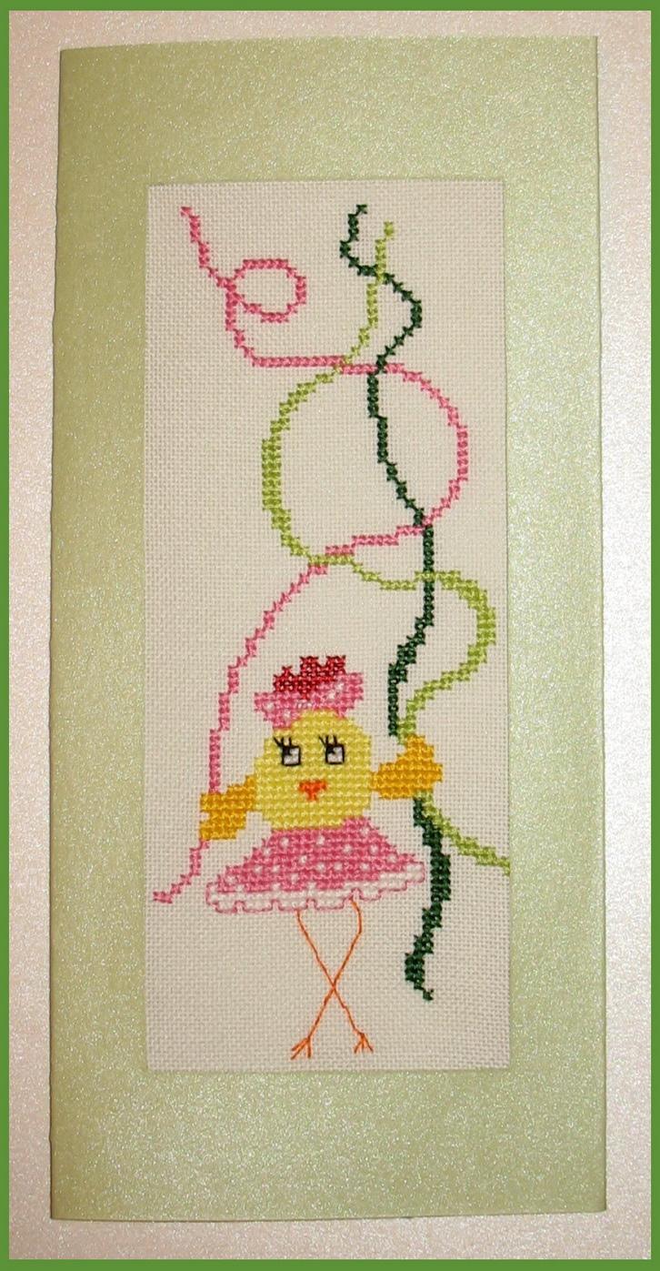 15 Эля $ для Natashka (получена). 2010 Проект 'Весенняя открытка-2'