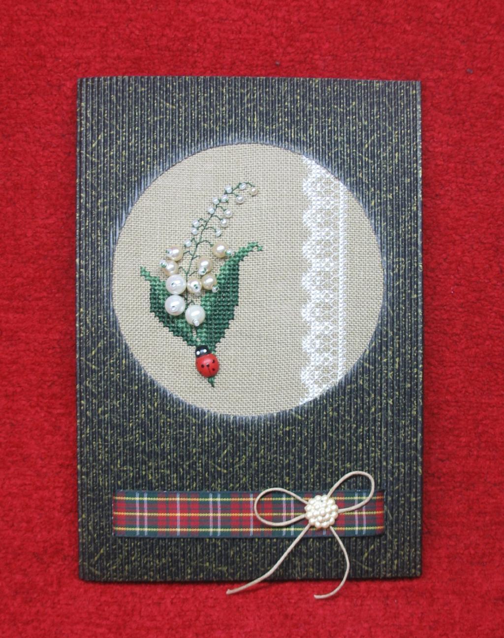 17   ~Голубка~  для  Мотылёк (получена). 2010 Проект 'Весенняя открытка-2'