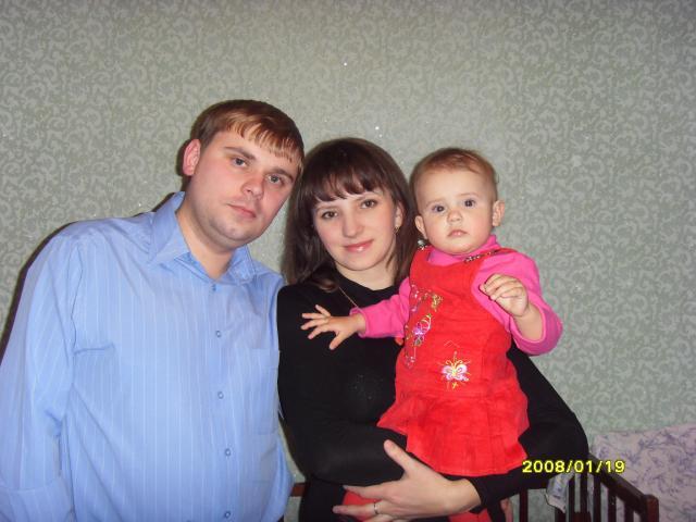 Наша дружная семья!. Родственники