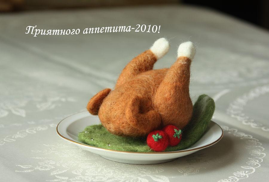 11  LЁshik для кнопо4ки. 2010 'Съедобный проект'