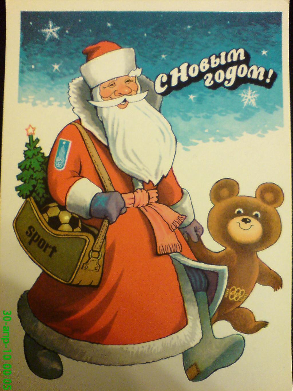 Греческие открытки с новым годом