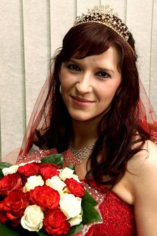 Вот такая я невеста!. Невесты