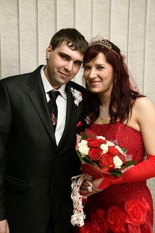 Мы муж и жена!. Она и Он