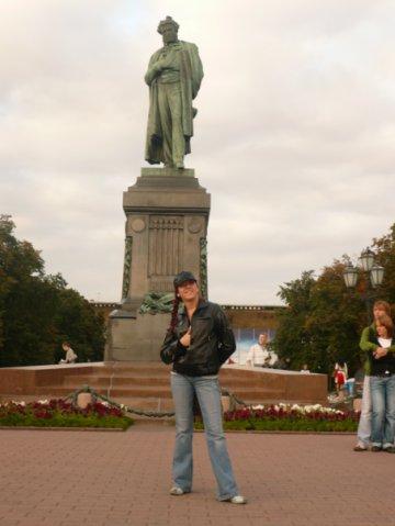 Я рядом с Пушкиным!. Достопримечательности