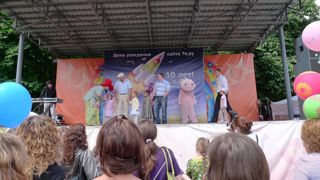 Конкурс от Хайнц. 29.05.2010 День рождения 7и - 10 лет (Усадьба Трубецких в Хамовниках)