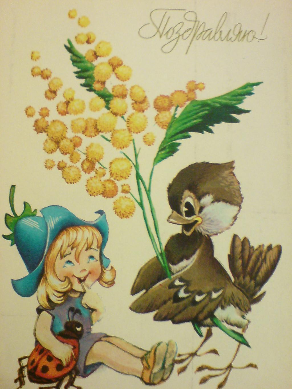 открытки которые нарисовал художник арбеков этом случае