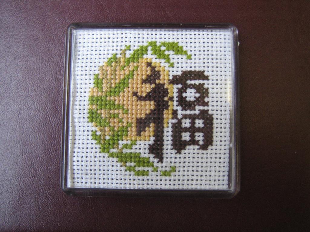 Японский... или китайский. Восток, иероглифы