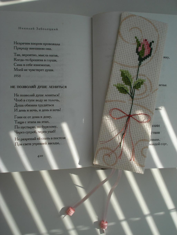 Кнопо4ка для ♥ИС. 2010 Проект 'Закладка'
