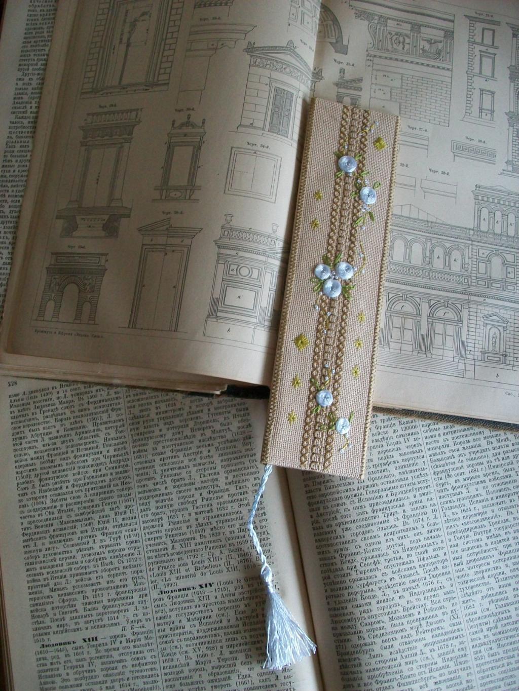 lalina  для Alena_Ax. 2010 Проект 'Закладка'
