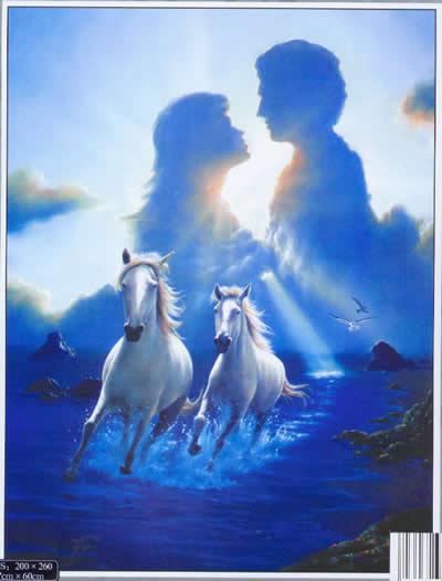 пара влюбленных  и лошади. Животные