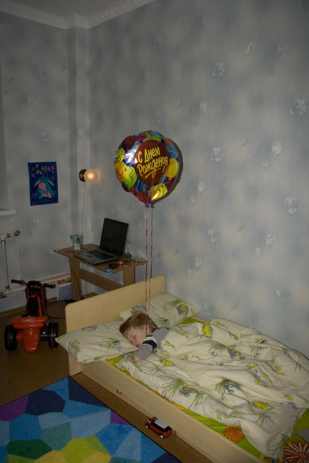Шуршащий шарик. Спят усталые игрушки