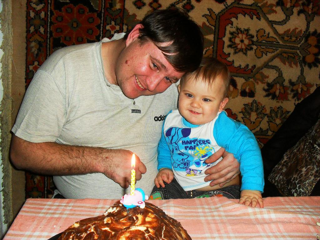 С первым Днем Рождения сынок!. Первый День рождения