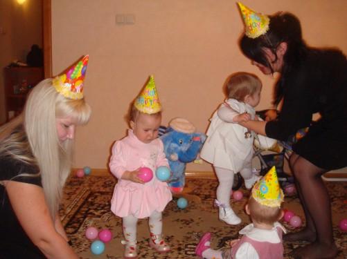 Весело было!. Первый День рождения