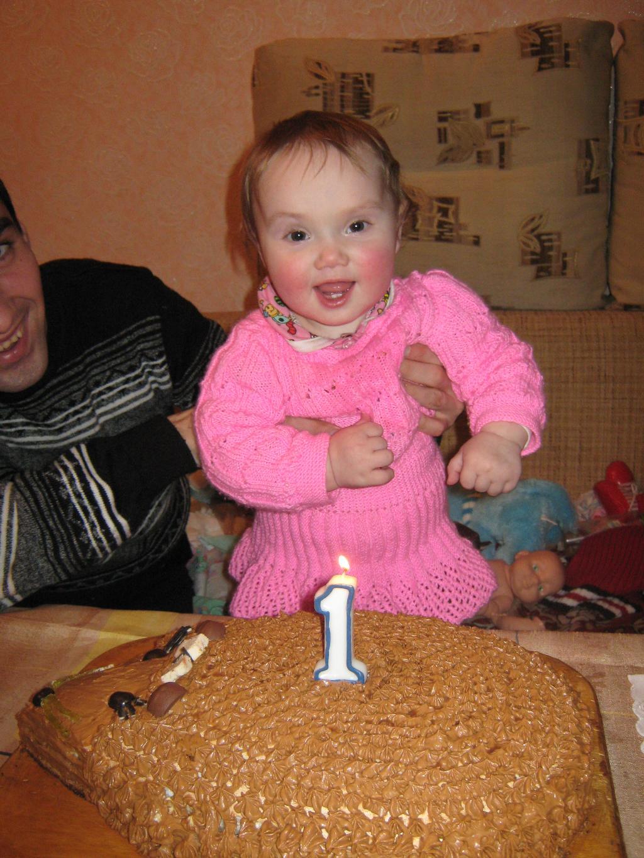 Евгении 1 годик! . Первый День рождения