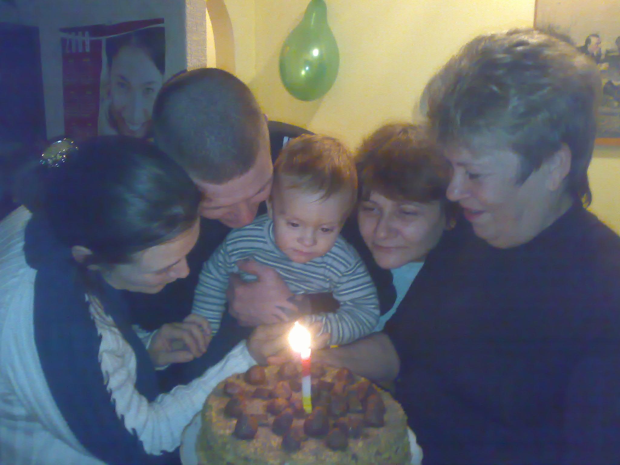 мой первый день рождения!. Первый День рождения
