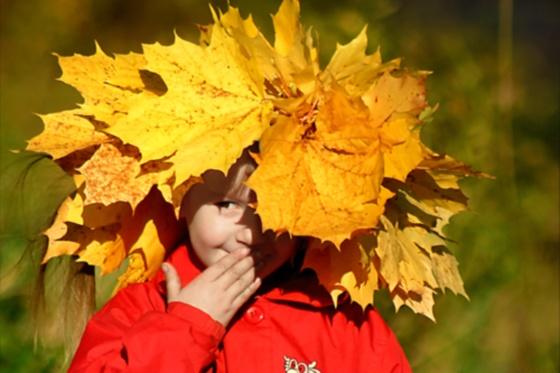 Красота неземная!. Осенняя прогулка