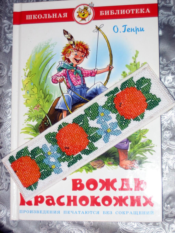 Ри-Ри для Kiska_Olya. 2010 Проект 'Закладка'