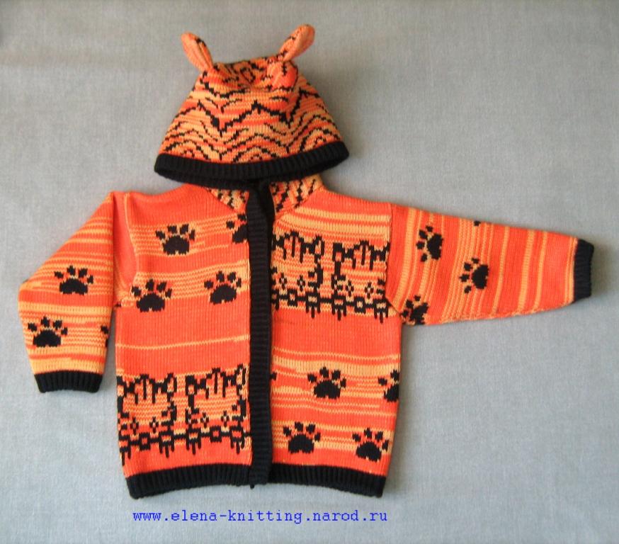 Тигро-кофта. Одежда для детей