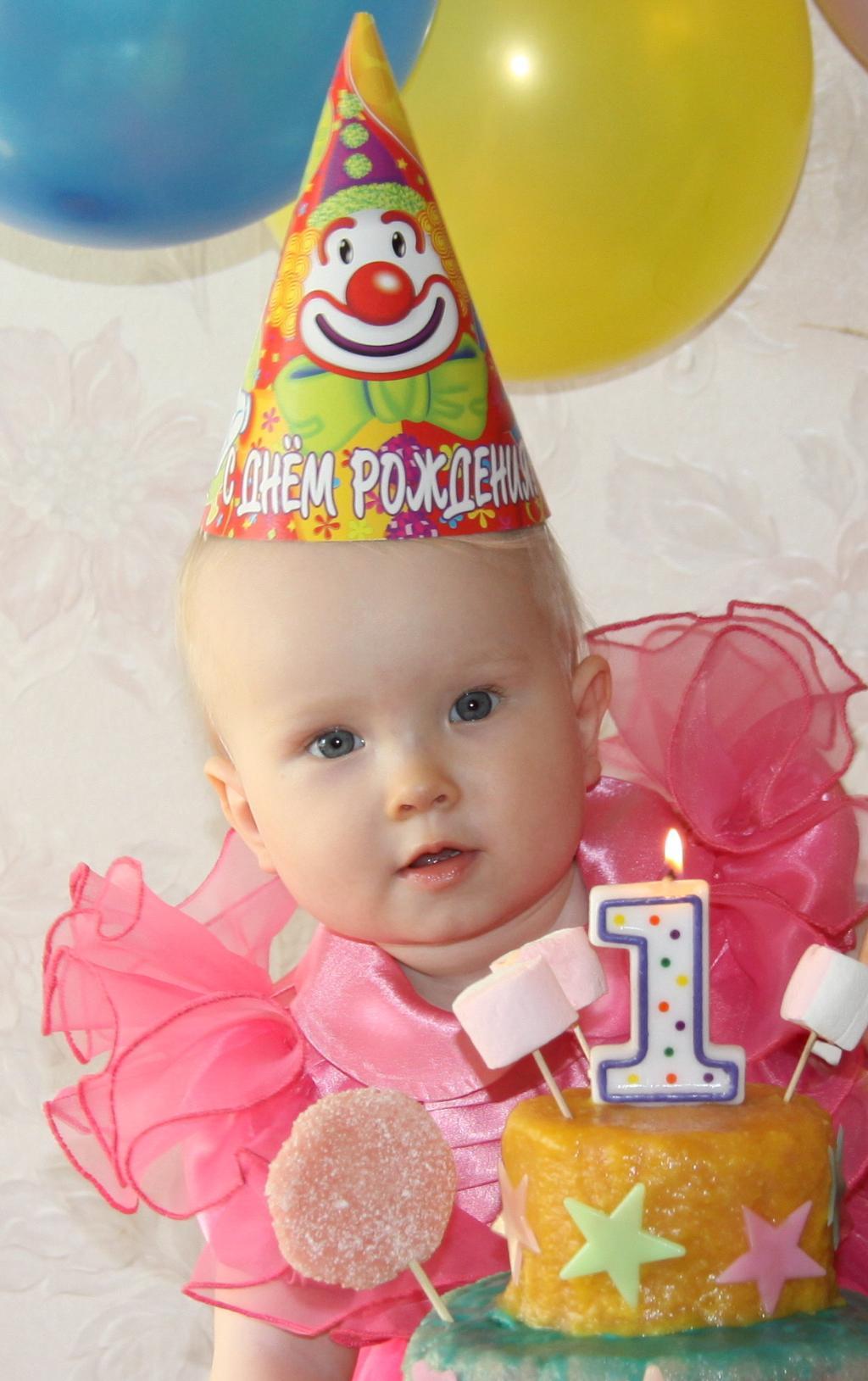 Мой первый День Рождения!. Закрытое голосование фотоконкурса 'Первый День рождения'