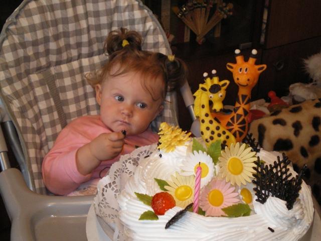 наш первый день рождения. Первый День рождения
