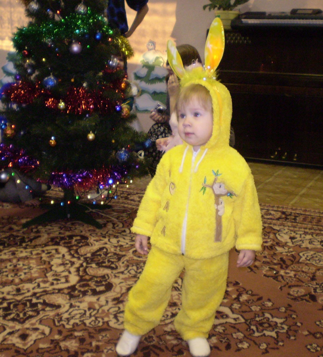 Мой солнечный зайчик!. Новогодний карнавал