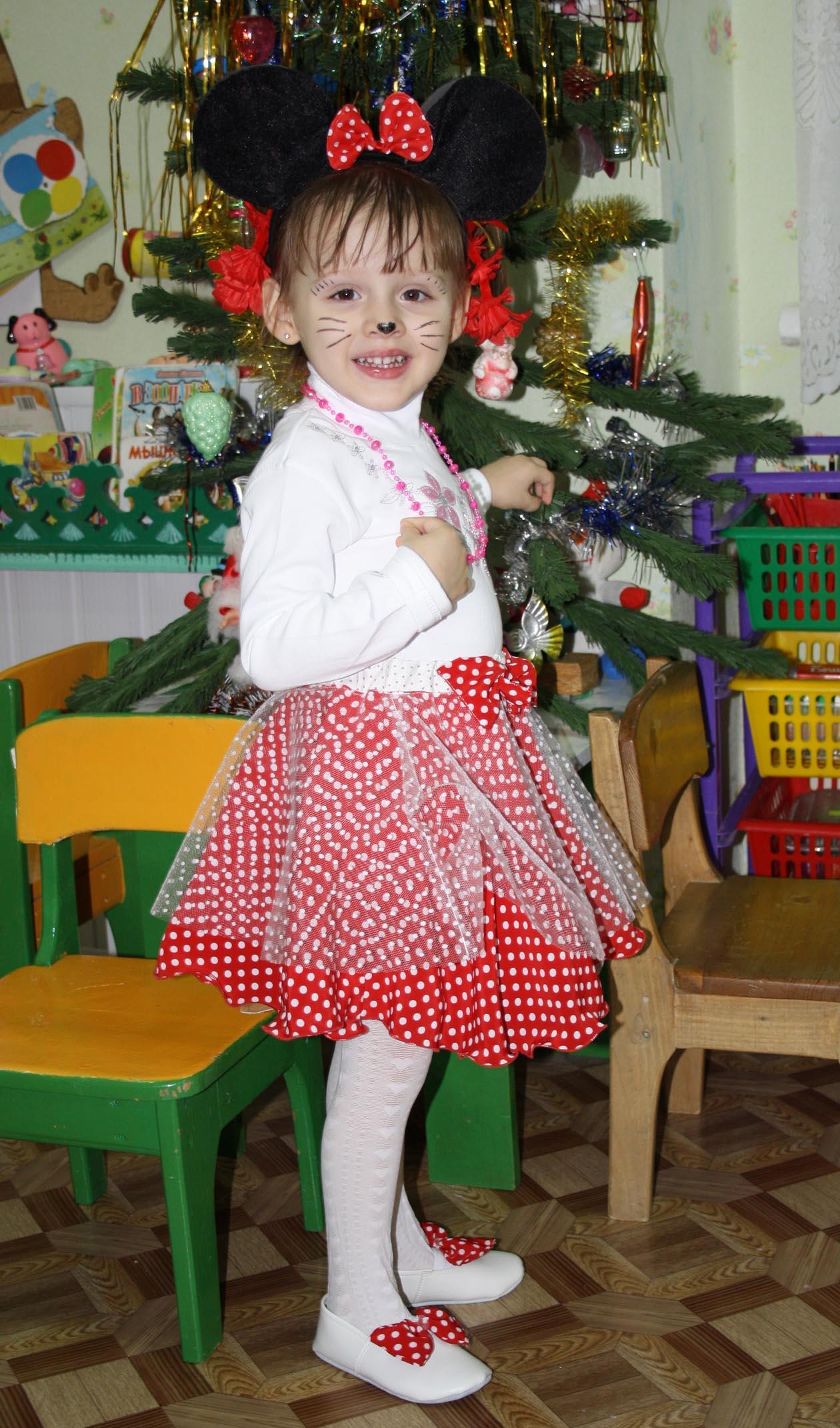 Минни Маус. Новогодний карнавал