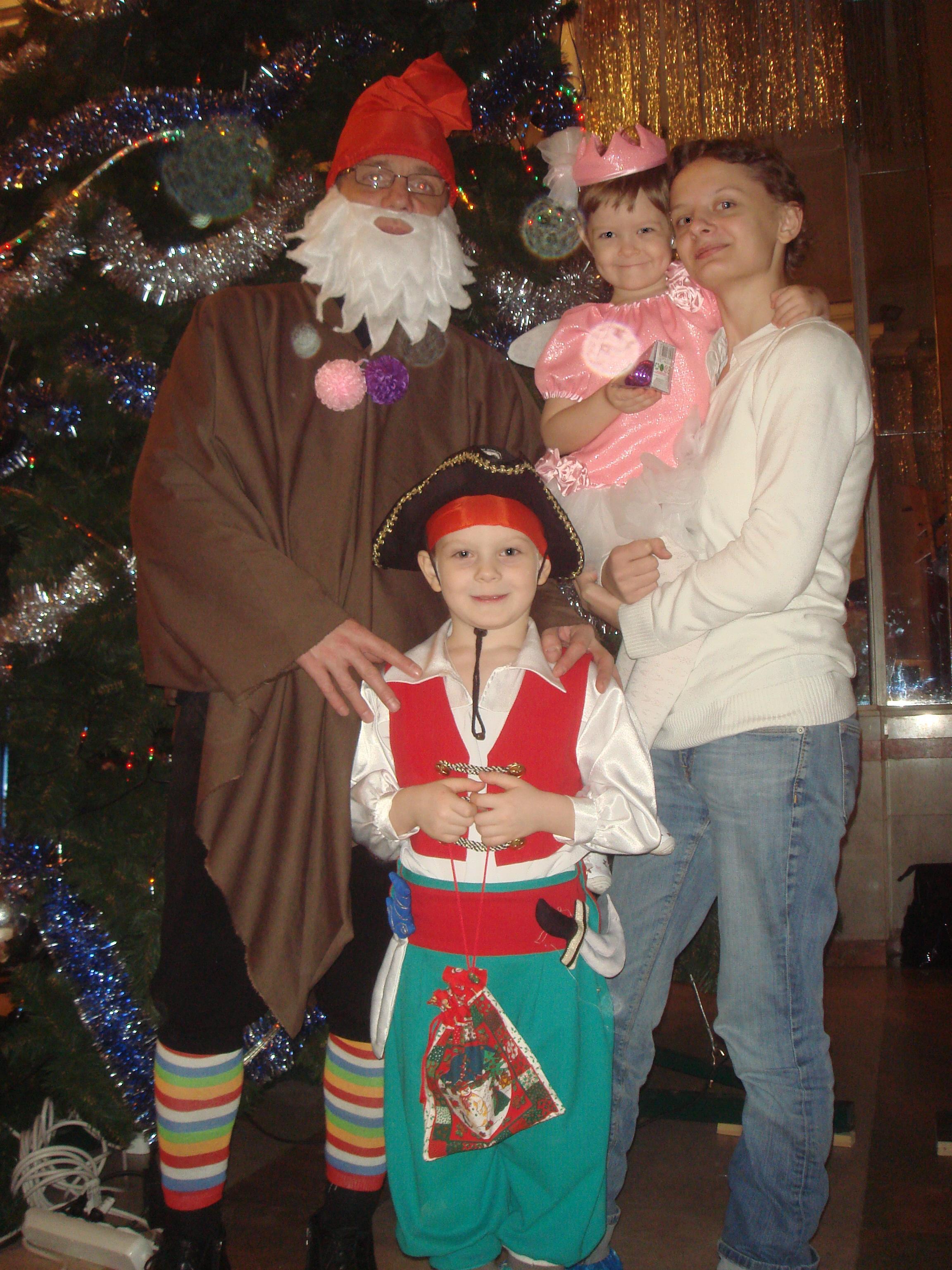Гном и трое его детей. Новогодний карнавал