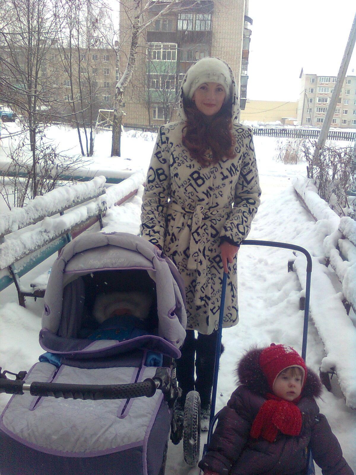 МОРОЗ И СОЛНЦЕ.... С мамой на прогулке