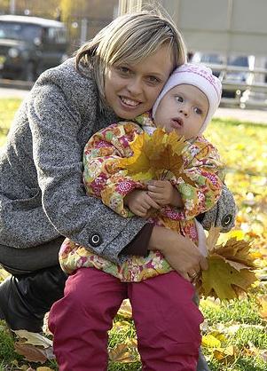 Осенняя благодать.... С мамой на прогулке