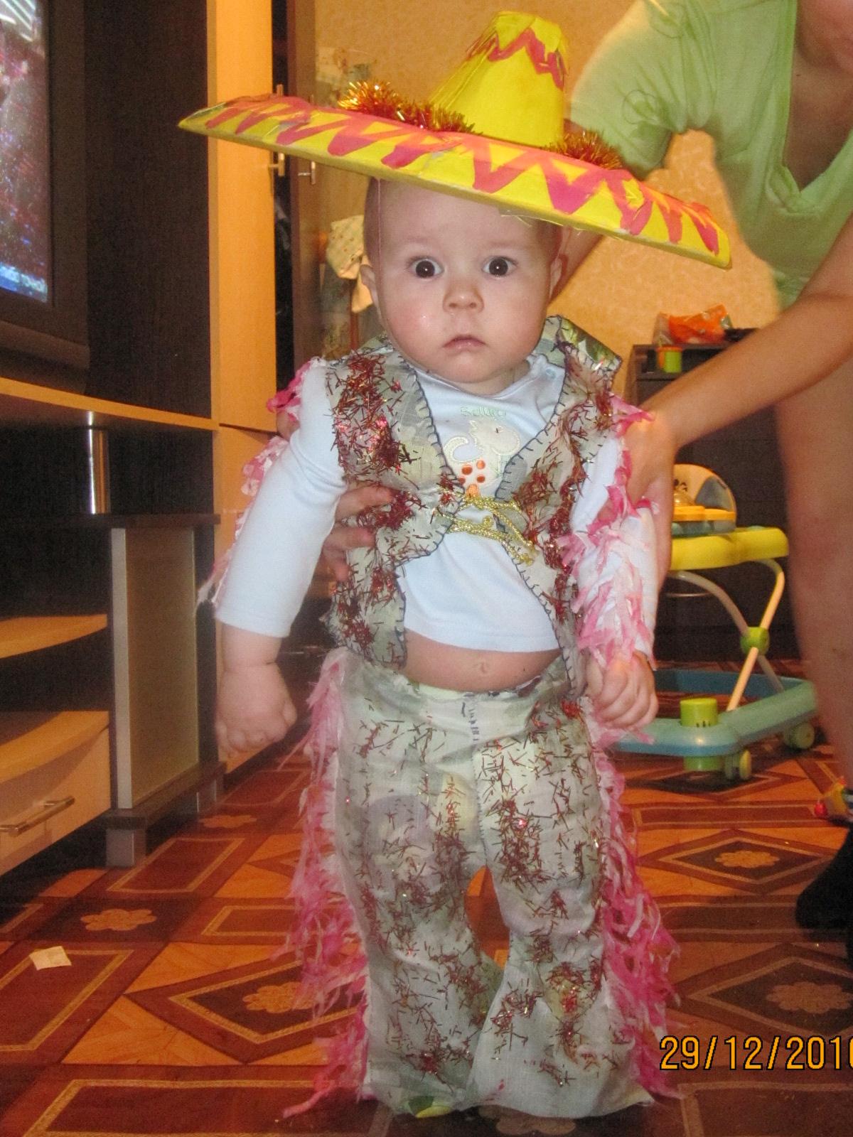 Мексиканский кавбой. Новогодний карнавал