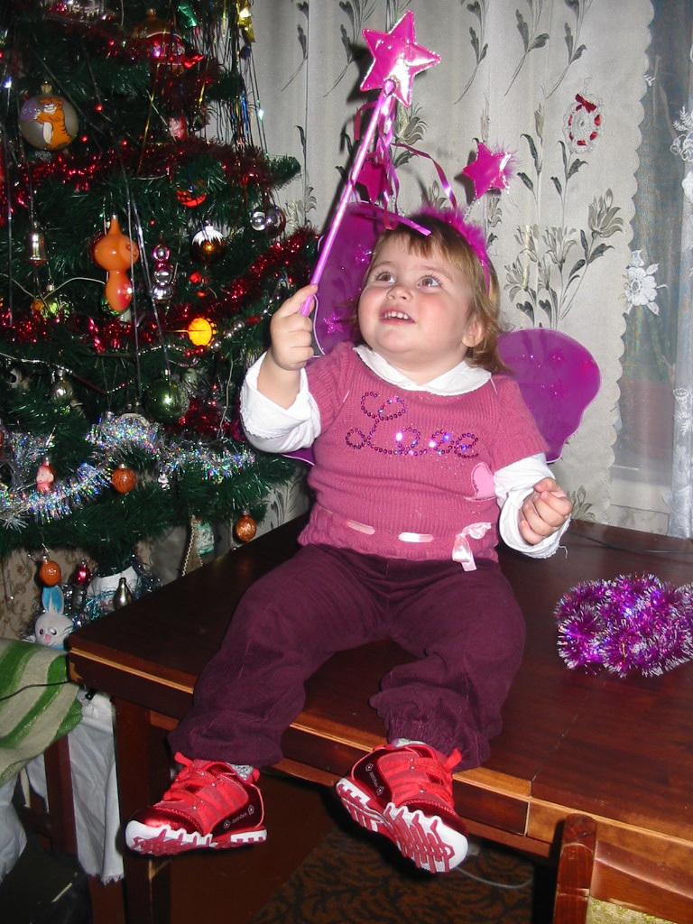 Я маленькая волшебница. Новогодний карнавал