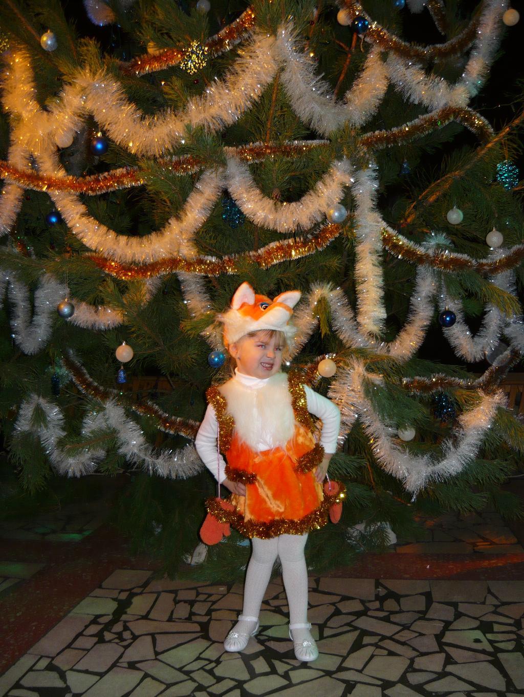 ЛИСИЧКА-АЛИСОЧКА. Новогодний карнавал