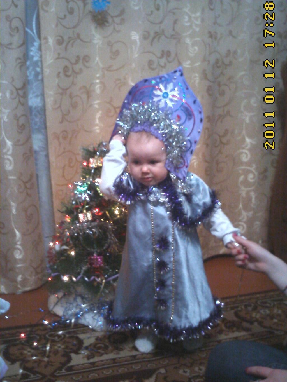 Снегурочка. Новогодний карнавал