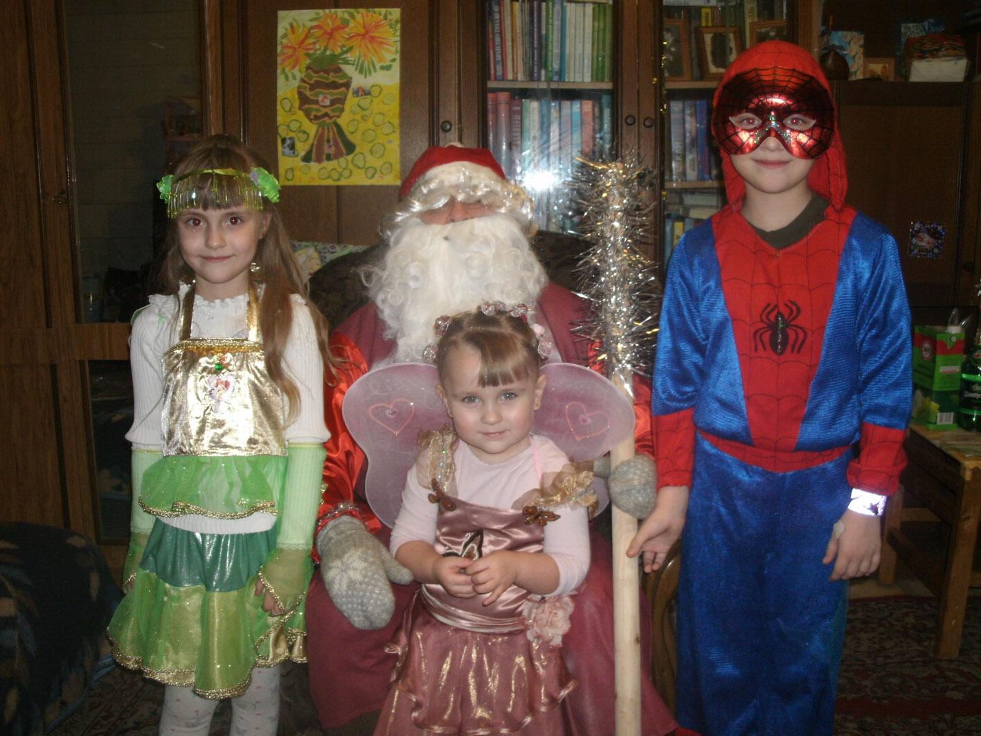 В объятиях Дед Мороза!. Новогодний карнавал