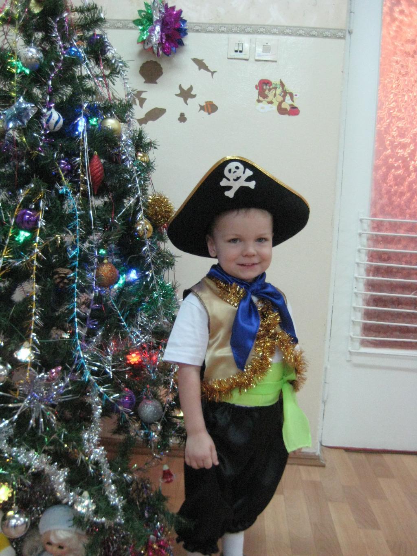 пират. Новогодний карнавал