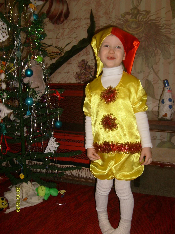 Петрушка. Новогодний карнавал