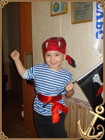 Пиратик. Новогодний карнавал