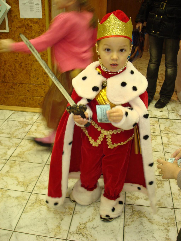 мое королевское величество-). Новогодний карнавал