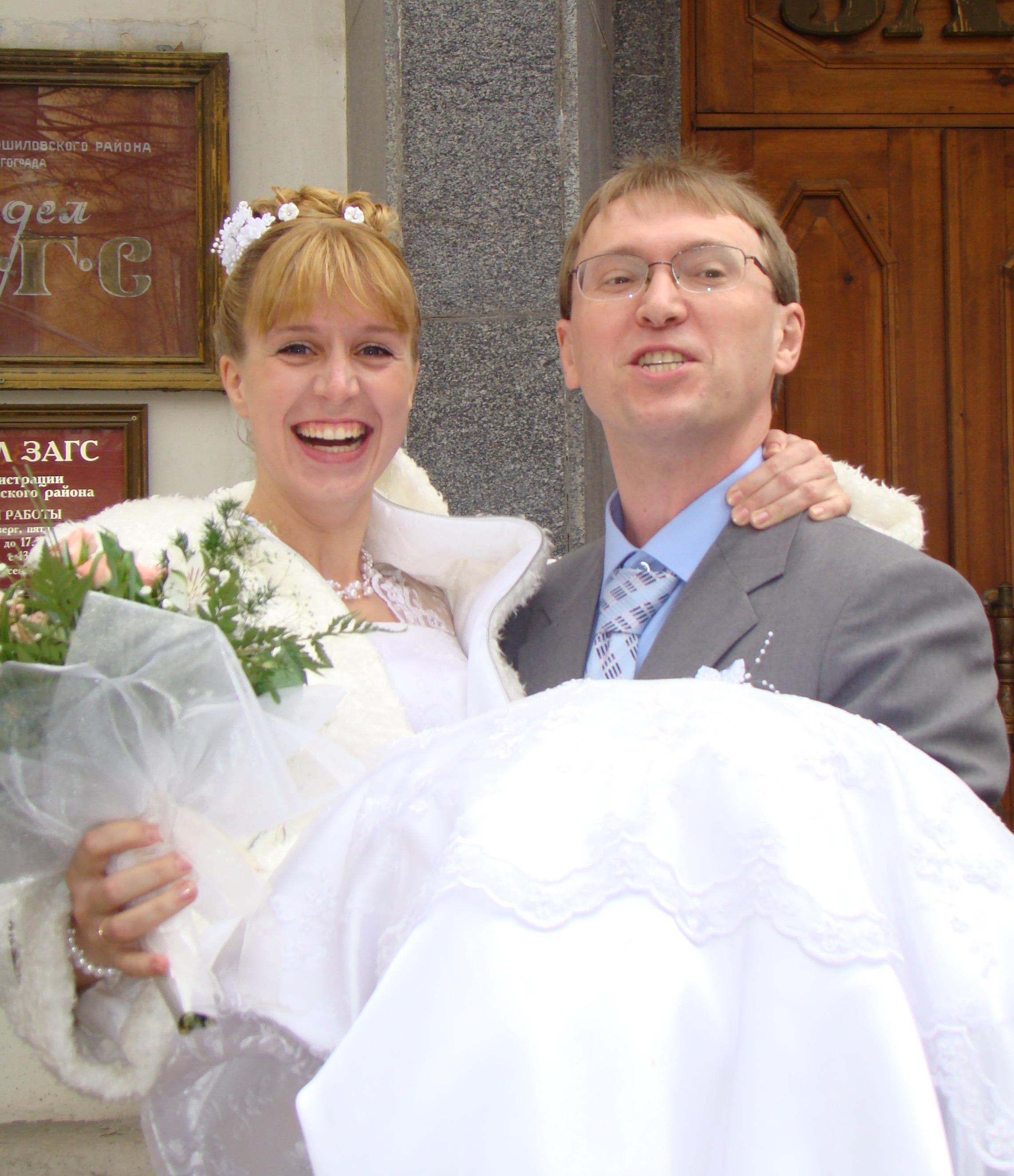 Свершилось)))))). Лучшее свадебное фото