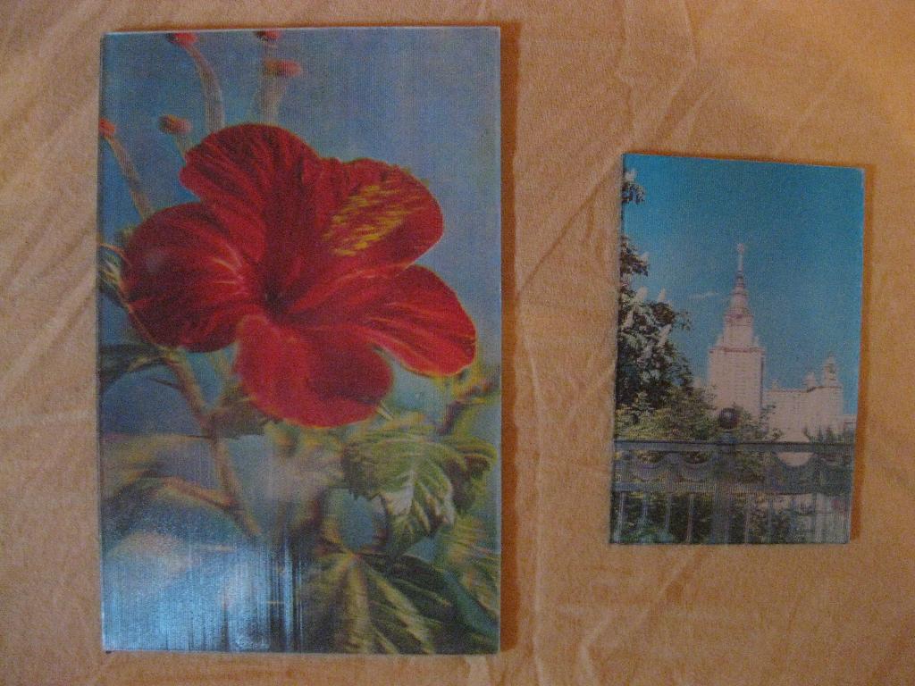 Изготовление стерео открыток