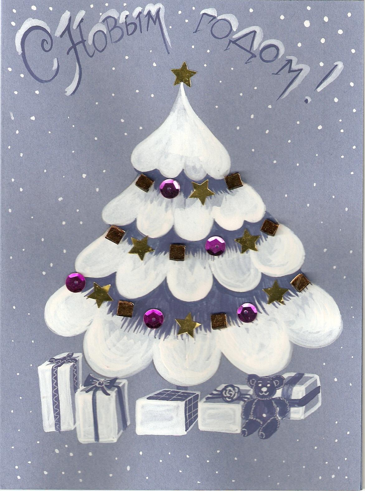 Днем рождения, нарисовать открытку с новым годом своими руками английская