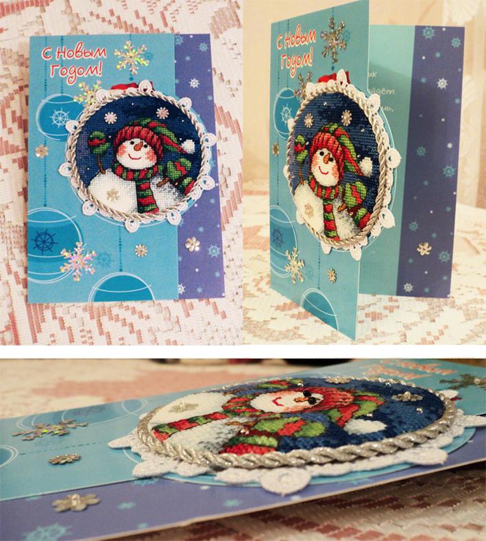 18 - Лорхен. 2011 Проект Зимняя открытка
