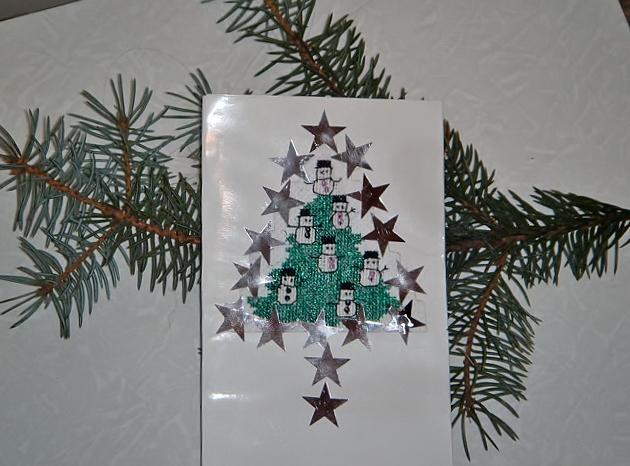 24 - Pemair. 2011 Проект Зимняя открытка