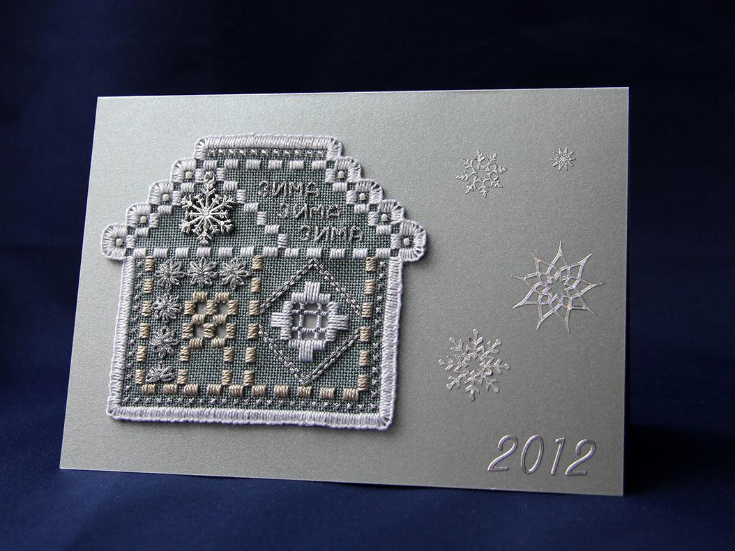 Зимний домик. Новогоднее