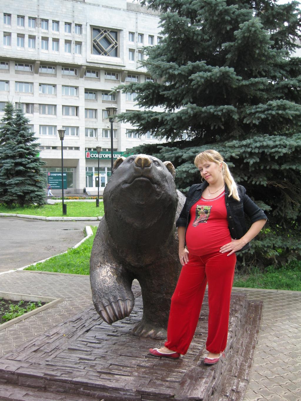 медведь- символ Пермского края.