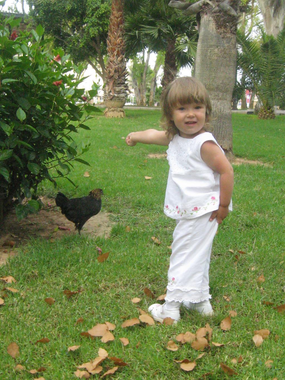 Ой, курица!!!.... Правда, мы милые?