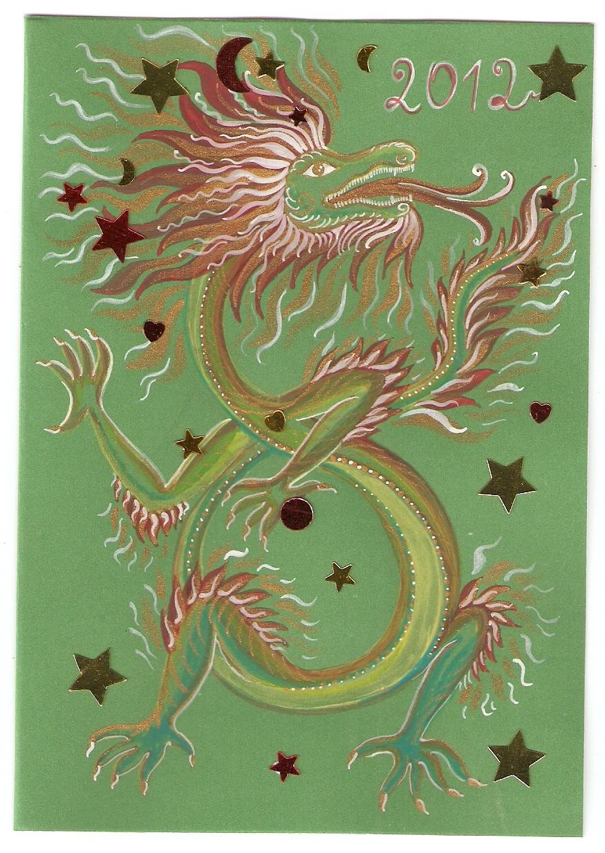 Для ани, как сделать открытку дракон