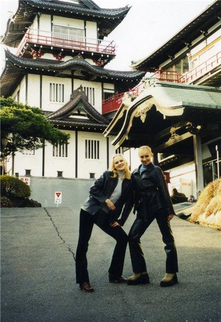 Япония, Сендай. Вокруг света
