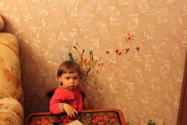 красочная стена. Наш любимый озорник